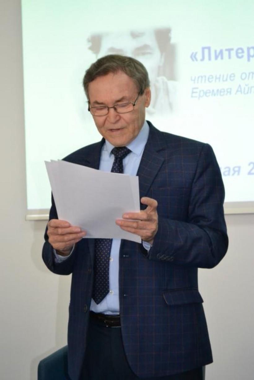 Е.Д. Айпин