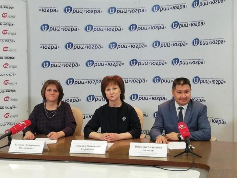 Т. Моховикова, Н. Стребкова па Н. Евлахов