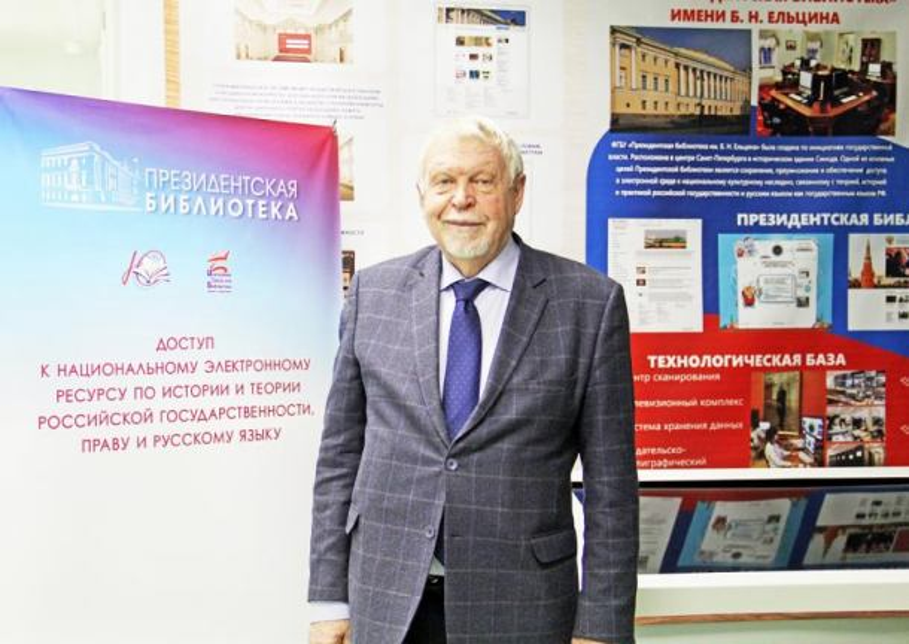В.А. Каданцев