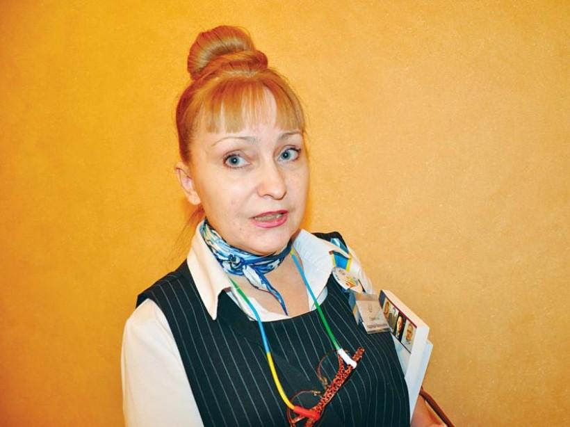 Н.Е. Семёнова