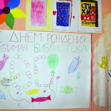Р. Решетникова вўюм хурӑт