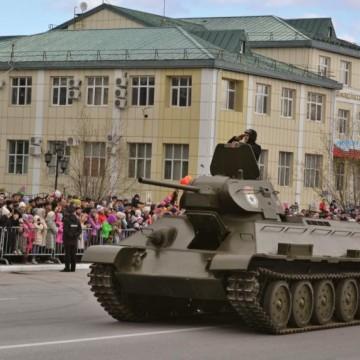 Вуӆаң ӆаӆьн ӆаӆясум танк