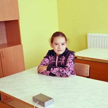 Катя Тарлина