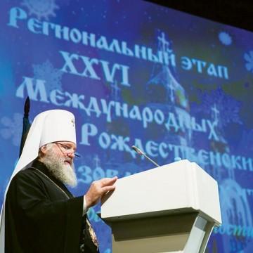 Ёмвош па Сәрхан митрополит пәп ики Павел