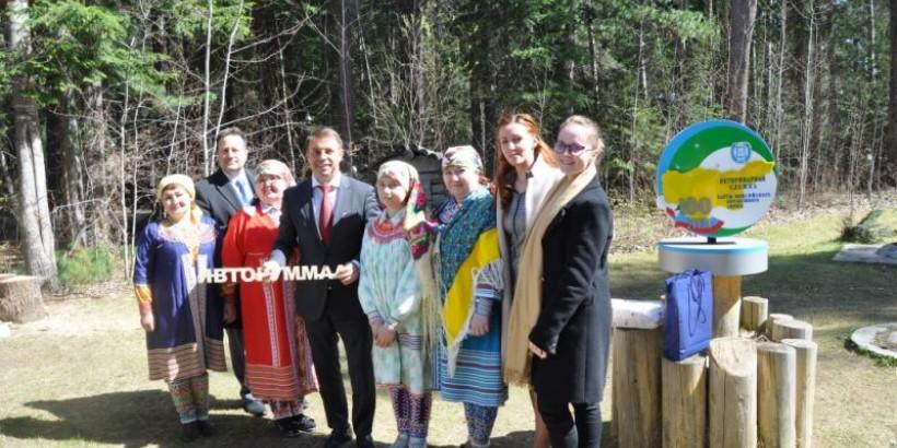 Встреча с Послом Венгрии