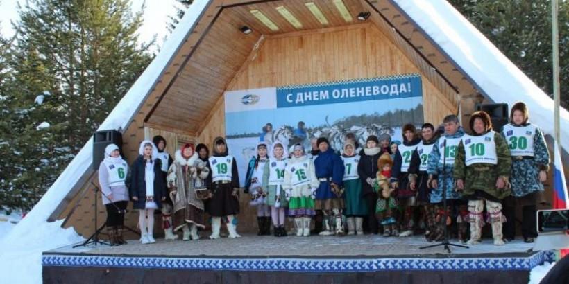 В Казыме состоялась 80-я юбилейная олимпиада оленьих гонок