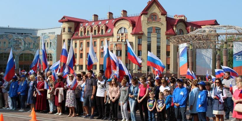 В Югре отметили день российского флага