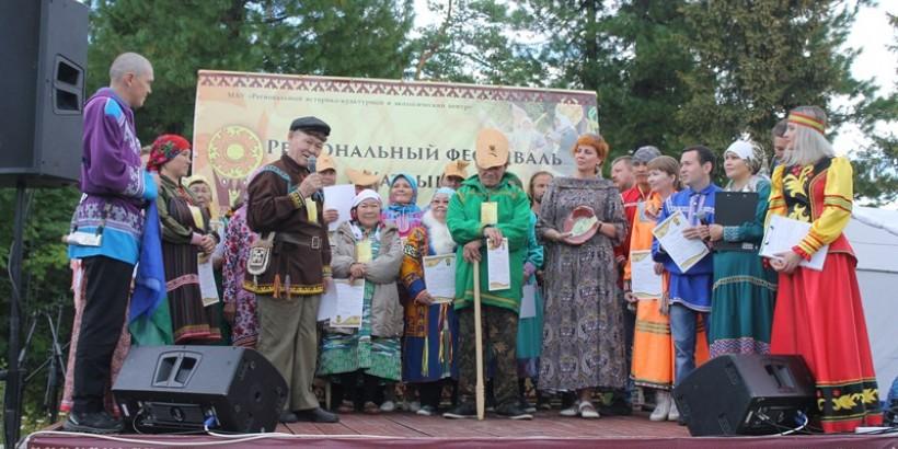 Восточные ханты собирались на третий региональный праздник «Хатлые»