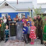 Жители Юильска у памятника воинам ВОв