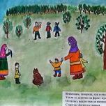 рисунок Кристины Покачевой, 9 лет