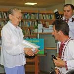 2011-мит он Ёмвошн