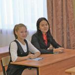 Ксения Молданова па Алиса Ибрагимова