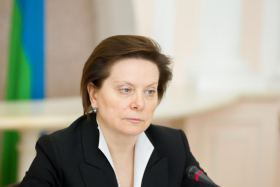 фото pravdaurfo.ru