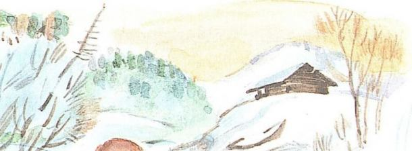 Иллюстрации с учебника для 3 класса Мансийский язык