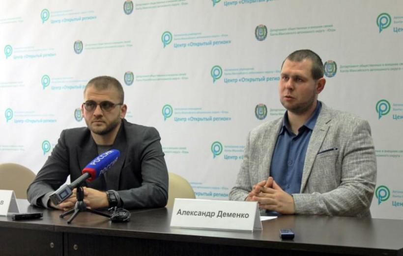 С. Зверьков ос А. Деменко