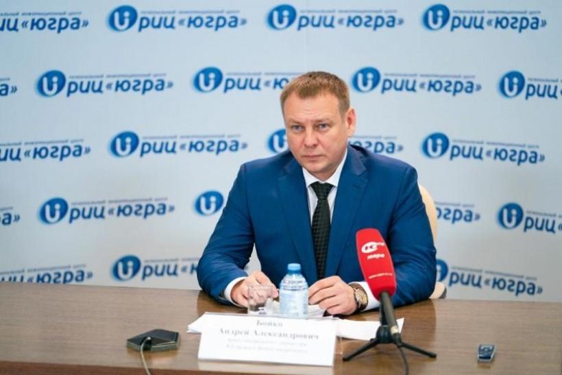 Фото: informugra.ru