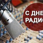 "Фото: ТВ ""Югра"""