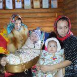 фотография: Ирины Самсоновой
