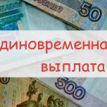 Фото moshkovo-54.ru