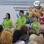 Фото с сайта ugra-tv.ru