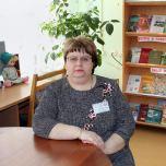 С.Н. Лапина
