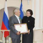 Н. Комарова А. Хомякова ишӑк нєпек катӆуптӑӆ