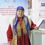 Н.Г. Рукова