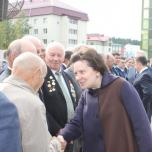Округ кәща нє Н. Комарова геологӑт пиԯа вәйтантыԯӑс