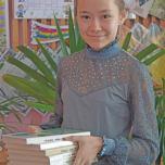 Ксения Юхлымова