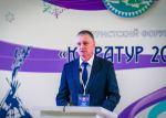 фото с ugratur.ugraforum.ru